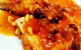 Bacalao En Salsa Con Pasas Y Piñones