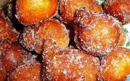 Buñuelos Dulces De Naranja