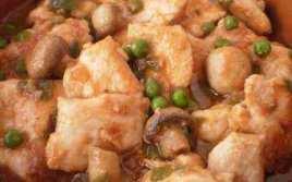 Cazuela De Pollo Con Champiñón Y Guisantes