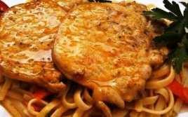 Chuletas De Lomo Con Naranja Y Pasta