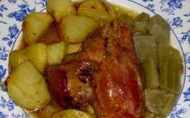 Codillo Al Horno Con Salsa De Oporto