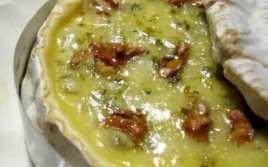 Crema De Queso Brie Con Nueces
