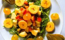 Ensalada de Verduras con Frutas