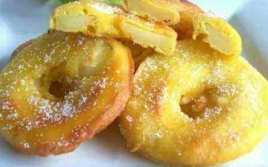 Manzanas Fritas Con Miel