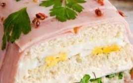 Pastel Salado De York Y Pan De Molde