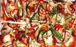 Pizza Casera de Verduras
