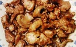 Pollo con Almendras y Champiñón