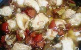 Pollo con Verduras y Salsa de Soja