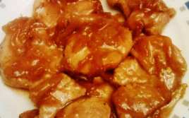 Solomillo de Cerdo con Cebolla Caramelizada