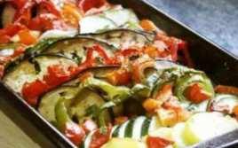 Verduras Al Horno Con Salsa Zanahoria